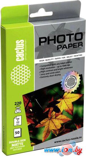 Фотобумага CACTUS Матовая 10x15 220 г/м2 50 листов [CS-MA622050DS] в Могилёве