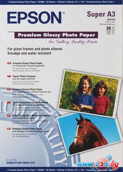 Фотобумага Epson Premium Glossy Photo Paper A3+ 20 листов (C13S041316) в Могилёве