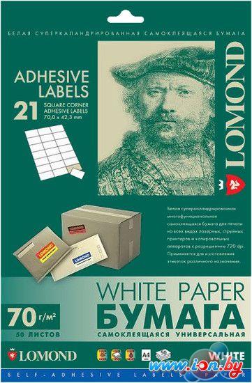 Самоклеящаяся бумага Lomond Самоклеящаяся A4 70 г/м2 50 листов 21 дел (2100145) в Могилёве
