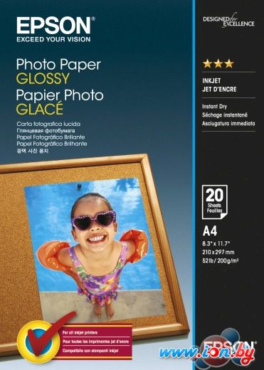 Фотобумага Epson Photo Paper Glossy A4 200 г/м2 20 л (C13S042538) в Могилёве