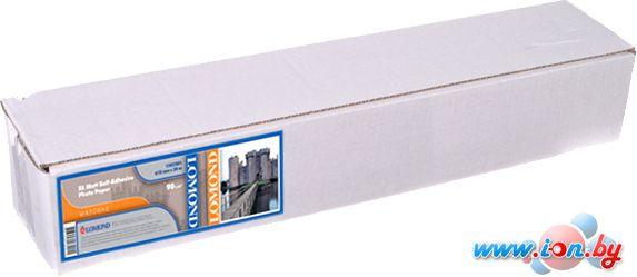 Самоклеящаяся бумага Lomond XL Matt Self-Adhesive 610 мм х 20 м 90 г/м2 (1202201) в Могилёве