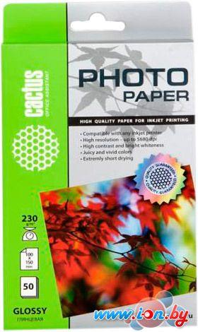 Фотобумага CACTUS Глянцевая 10х15 230 г/м2 50 листов (CS-GA623050) в Могилёве