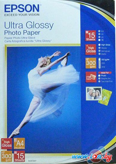 Фотобумага Epson Ultra Glossy Photo Paper A4 15 листов (C13S041927) в Могилёве