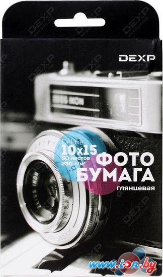 Фотобумага DEXP Deluxe Gloss 10x15 230 г/кв.м. 50 листов [0805547] в Могилёве