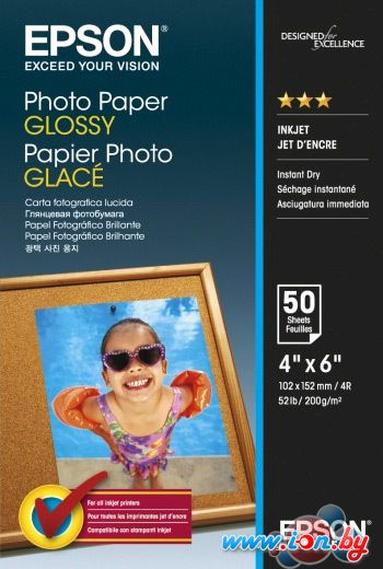 Фотобумага Epson Photo Paper Glossy 10х15 200 г/м2 50 л (C13S042547) в Могилёве