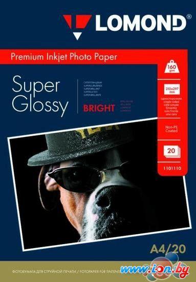 Фотобумага Lomond Суперглянцевая ярко-белая A4 160 г/м2 20 листов [1101110] в Могилёве