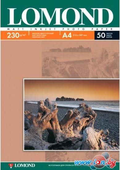 Фотобумага Lomond матовая односторонняя A4 230 г/кв.м. 50 листов (0102016) в Могилёве