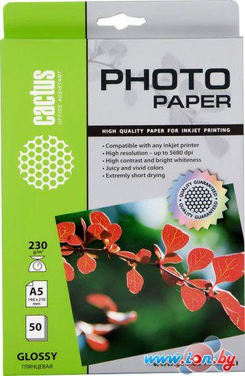 Фотобумага CACTUS Глянцевая A5 230 г/кв.м. 50 листов (CS-GA523050) в Могилёве