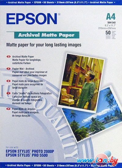 Фотобумага Epson Archival Matte Paper A4 50 листов (C13S041342) в Могилёве