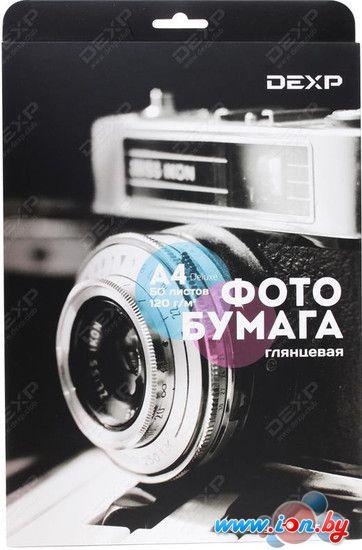 Фотобумага DEXP Deluxe Gloss A4 120 г/кв.м. 50 листов [0805551] в Могилёве