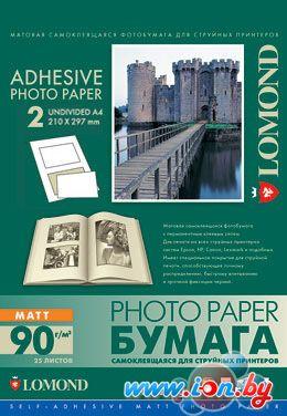 Самоклеящаяся бумага Lomond Самоклеющаяся А4 2 дел 90 г/кв.м. 25 листов (2210223) в Могилёве