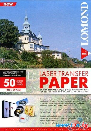 Термотрансфер Lomond Laser transfer paper (0807435) в Могилёве