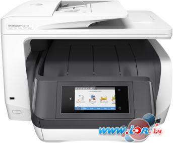 МФУ HP OfficeJet Pro 8730 [D9L20A] в Могилёве