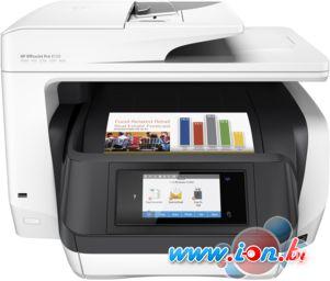 МФУ HP OfficeJet Pro 8720 [D9L19A] в Могилёве