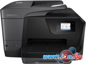 МФУ HP OfficeJet Pro 8710 [D9L18A] в Могилёве