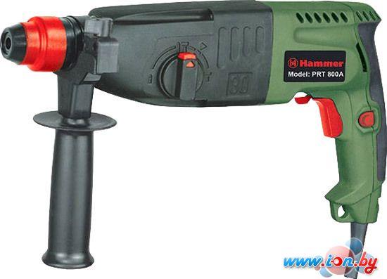Перфоратор Hammer PRT800A в Могилёве