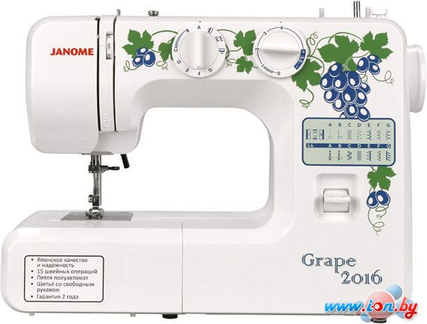 Швейная машина Janome Grape 2016 в Могилёве
