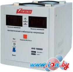 Стабилизатор напряжения Powerman AVS 10000D в Могилёве