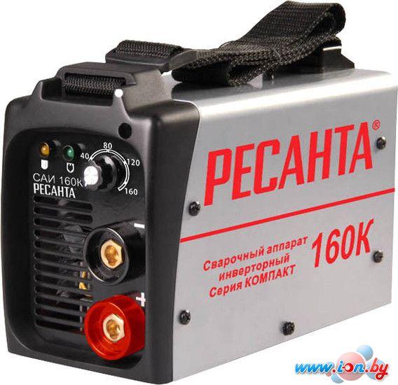 Сварочный инвертор Ресанта САИ-160К в Могилёве