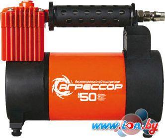 Автомобильный компрессор Агрессор AGR 50 в Могилёве