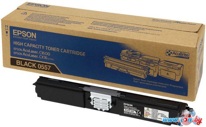 Картридж для принтера Epson C13S050557 в Могилёве