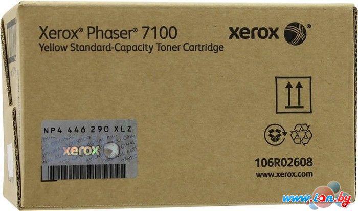 Картридж для принтера Xerox 106R02608 в Могилёве