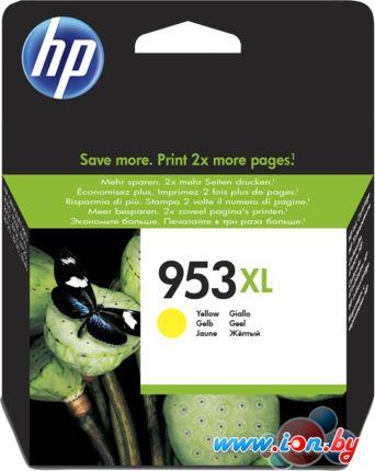 Картридж для принтера HP 953XL [F6U18AE] в Могилёве