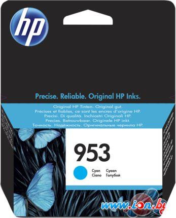 Картридж для принтера HP 953 [F6U12AE] в Могилёве