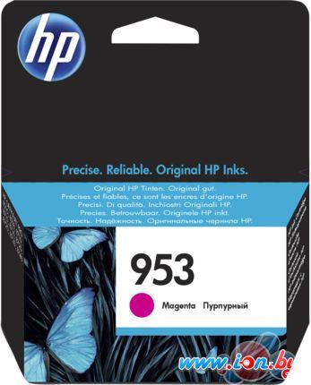 Картридж для принтера HP 953 [F6U13AE] в Могилёве