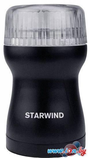 Кофемолка StarWind SGP4421 в Могилёве