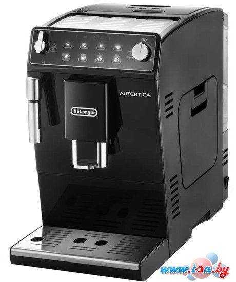 Эспрессо кофемашина DeLonghi Autentica ETAM 29.510.B в Могилёве