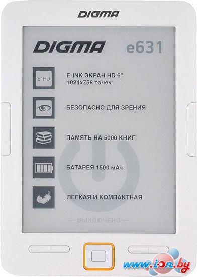 Электронная книга Digma E631W (белый) в Могилёве