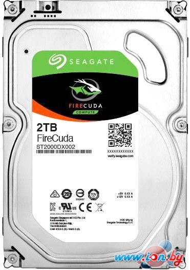 Гибридный жесткий диск Seagate Firecuda 2TB [ST2000DX002] в Могилёве
