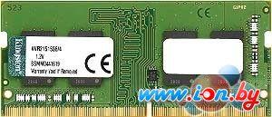 Оперативная память Kingston 4GB DDR4 SO-DIMM PC4-17000 [KVR21S15S6/4] в Могилёве