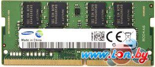 Оперативная память Samsung 4GB DDR4 SO-DIMM PC4-17000 [M471A5143EB0-CPB] в Могилёве