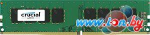 Оперативная память Crucial 4GB DDR4 PC4-19200 [CT4G4DFS824A] в Могилёве