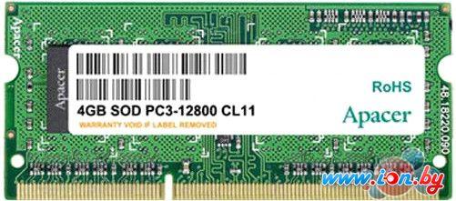 Оперативная память Apacer 4GB DDR3 SO-DIMM PC3-12800 [AS04GFA60CATBGJ] в Могилёве
