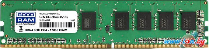 Оперативная память GOODRAM 4GB DDR4 PC4-17000 (GR2133D464L15S/4G) в Могилёве