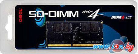Оперативная память GeIL 8GB DDR4 SO-DIMM PC4-19200 [GS48GB2400C16S] в Могилёве