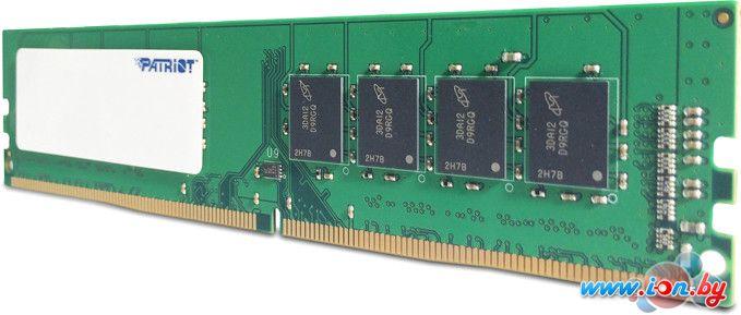 Оперативная память Patriot Signature Line 16GB DDR4 PC4-17000 [PSD416G21332] в Могилёве
