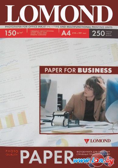 Фотобумага Lomond Глянцевая односторонняя A4 150 г/кв.м. 250 листов (0102133) в Могилёве