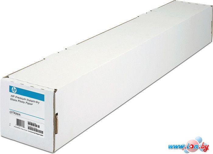 Фотобумага HP Premium Instant-dry Gloss Photo Paper 1524 мм x 30.5 м [Q7999A] в Могилёве