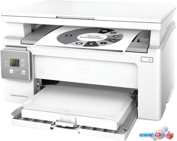 МФУ HP LaserJet Ultra M134a [G3Q66A] в Могилёве