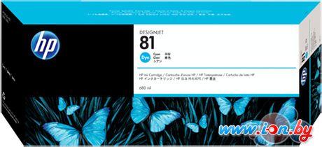 Картридж для принтера HP DesignJet 81 (C4931A) в Могилёве