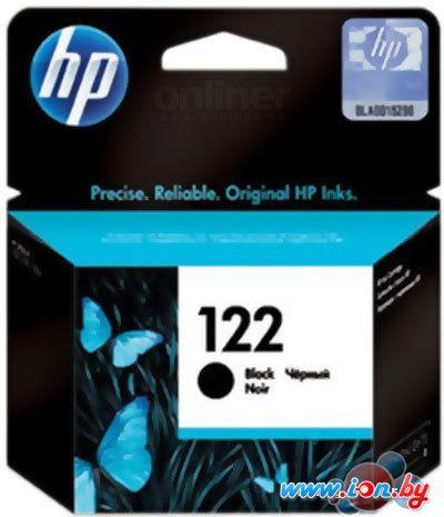 Картридж для принтера HP 122 (CH561HE) в Могилёве