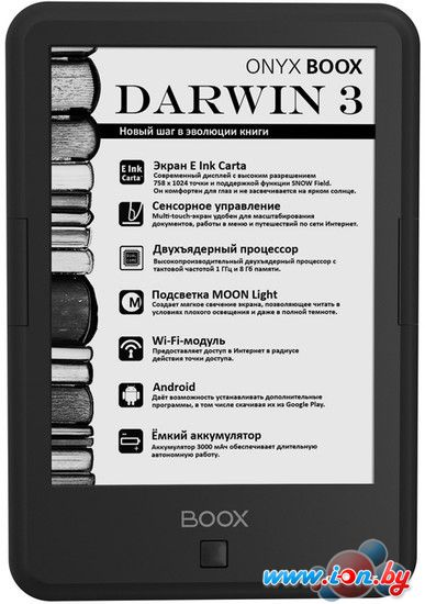 Электронная книга Onyx BOOX Darwin 3 в Гродно
