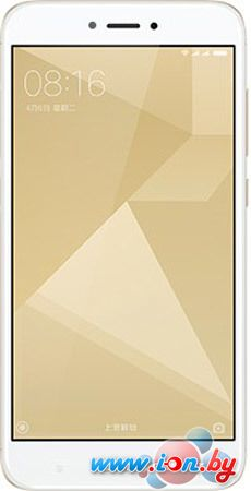 Смартфон Xiaomi Redmi 4X 32GB Gold в Могилёве