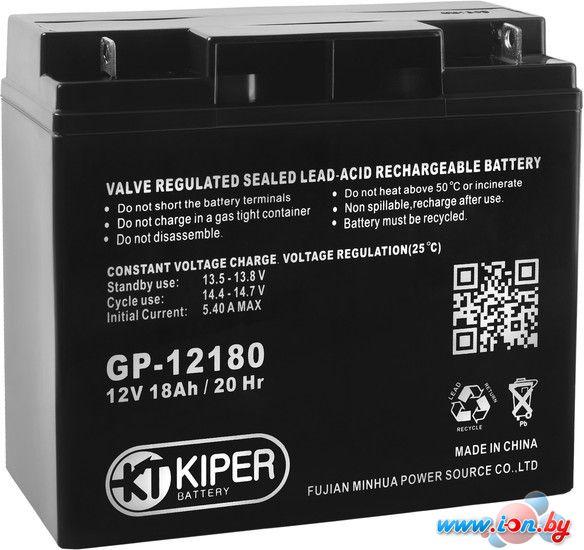 Аккумулятор для ИБП Kiper GP-12180 (12В/18 А·ч) в Могилёве
