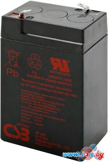 Аккумулятор для ИБП CSB GP645 (6В/4.5 А·ч) в Могилёве