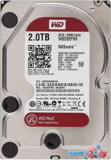 Жесткий диск WD Red 2TB (WD20EFRX) в Могилёве